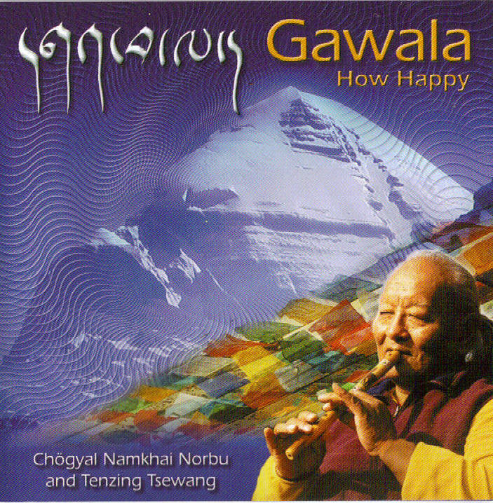 Gawala-cover