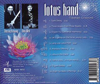 Lotus hand - back cover
