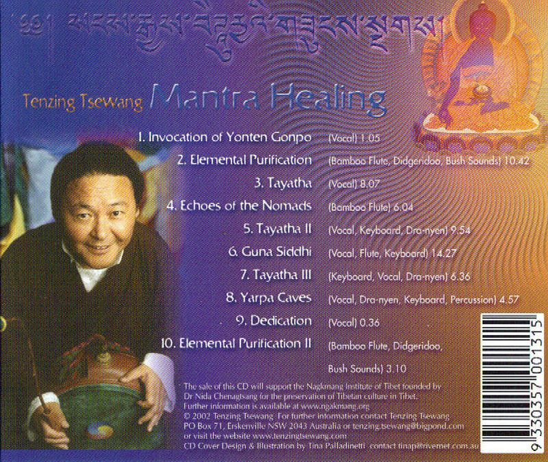 Mantra healing - back cover